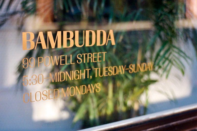 bambudda3